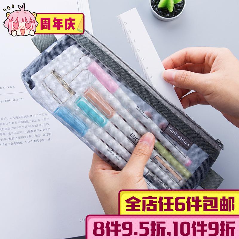 韩国透明网纱考试笔袋小清新创意大容量简约女学生用铅笔文具用品