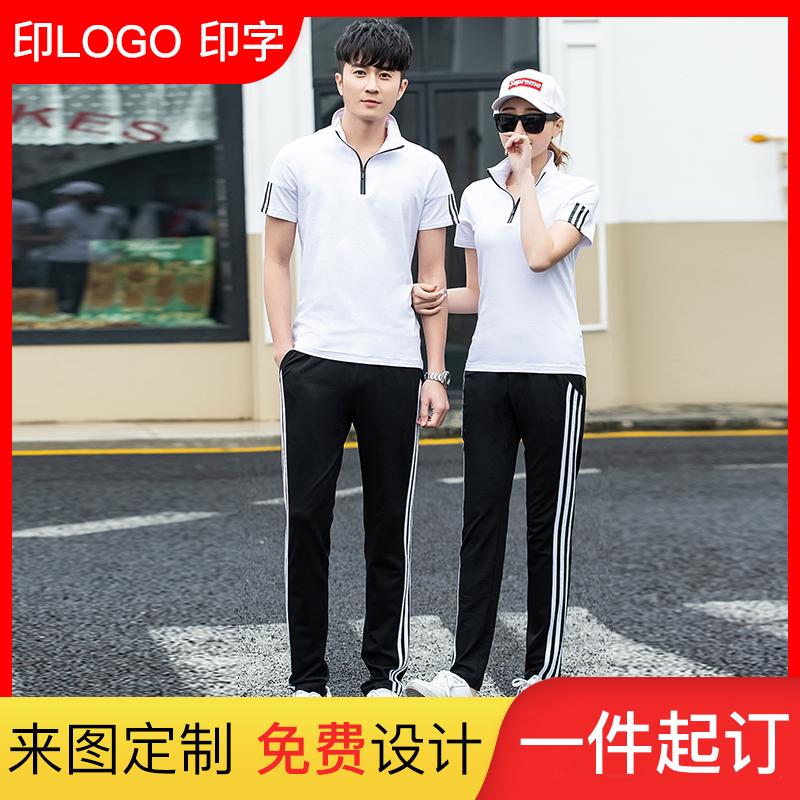 运动套装男女夏季情侣运动服 T恤短袖长裤两件套休闲短裤跑步健身
