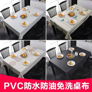 桌布防水防油免洗防烫布艺桌布书桌ins学生北欧茶几餐台布pvc桌垫