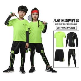 儿童紧身衣训练服跑步健身服男童速干衣篮球足球打底运动四件套装图片