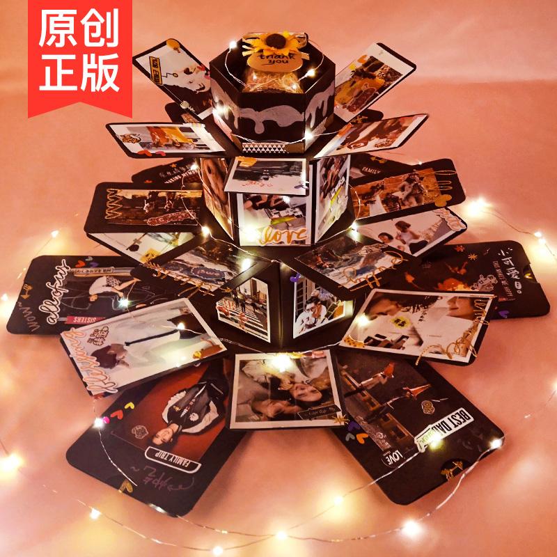 网红爆炸盒子diy相册手工制作创意照片定制惊喜生日礼物结婚纪念