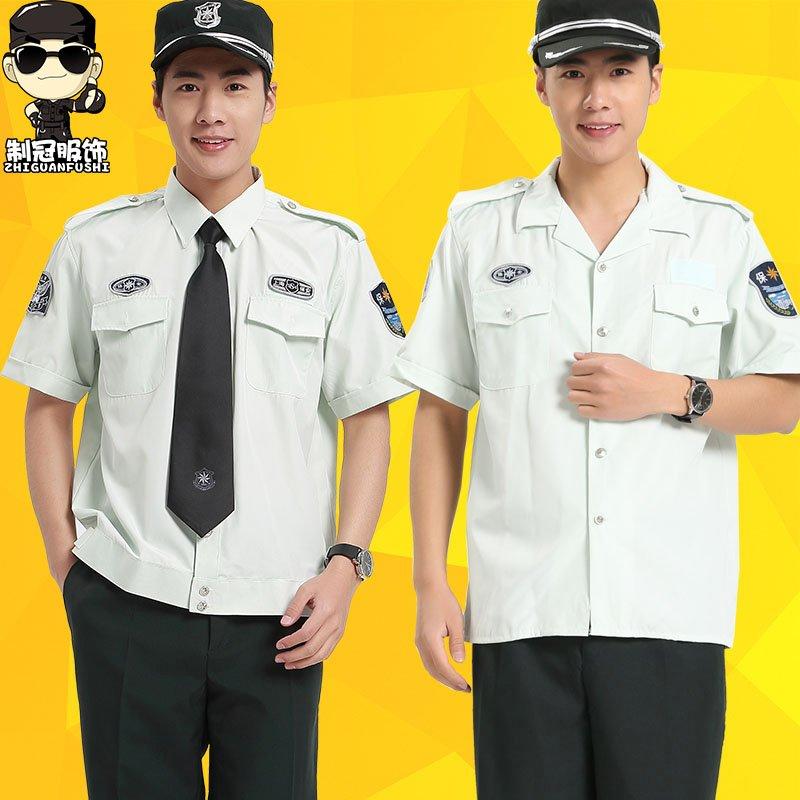 新式上海保安短袖衬衣套装物业地铁安检员保安半袖翻领衬衫套装
