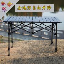 户外折叠桌子铝合金夜市摆摊麻将桌椅超轻便携宣传野餐烧烤自驾游