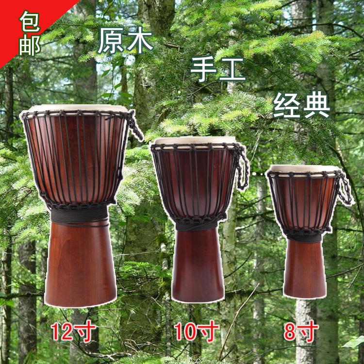 泽兴乐器 纯手工原木非洲鼓12寸非洲鼓10寸8寸手鼓进口头层山羊皮
