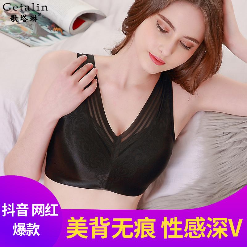 性感美背无钢圈薄款背心式运动胸罩热销93件手慢无