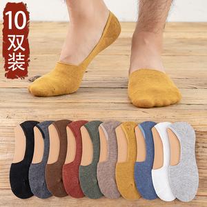 袜子男船袜男夏季男士隐形短袜纯棉薄款夏天透气吸汗防臭硅胶