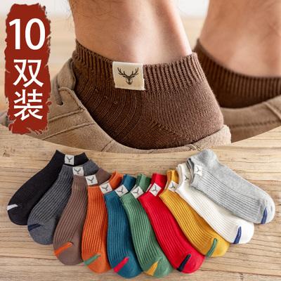 袜子男短袜船袜夏天薄款男士纯棉春夏季透气防臭吸汗运动袜ins潮