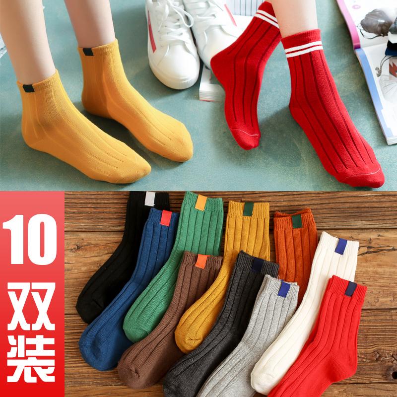 【10双】女中筒袜厚秋冬季街头纯色