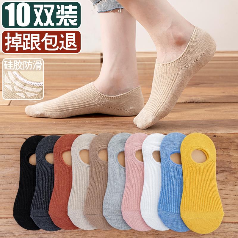 袜子女ins潮船袜短袜浅口隐形硅胶防滑日系春秋夏季纯棉薄款袜套