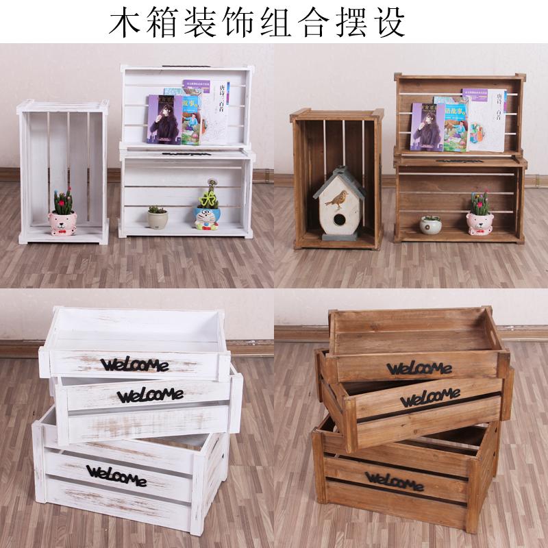复古实木收纳箱组合大码玩具服装书本内衣整理储物装饰木头筐包邮