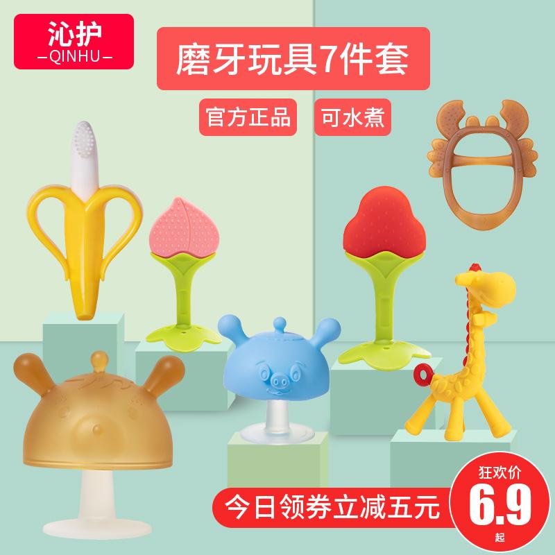 安抚牙胶宝宝磨牙棒磨牙硅胶玩具质量怎么样