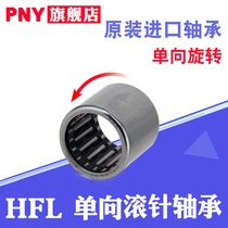 Imported lengthening one-way needle roller bearings HFL08 1022 1226 1426 1626 1826 2026 2530