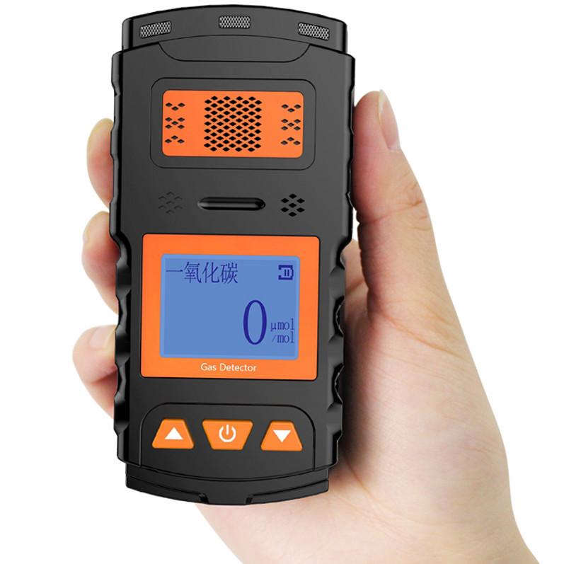 便携式氨气检测仪氯气氯化氢氧气氢气可燃气体泄漏浓度报警仪工业