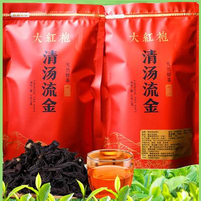 Qingtang Liujin Dahongpao Tea Bulk 500g Wuyi Rock Tea La Original Eco 2020 New Tea