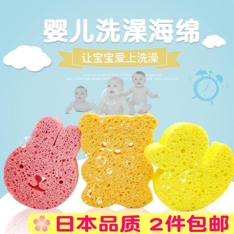 日本新生婴儿童宝宝洗澡海绵沐浴棉擦木浆小孩搓澡泥神器搓背巾