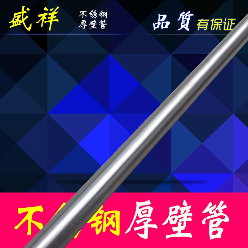 不锈钢管子 304空心管外径12mm壁厚2mm内径8mm12*2工业抛光钢圆管