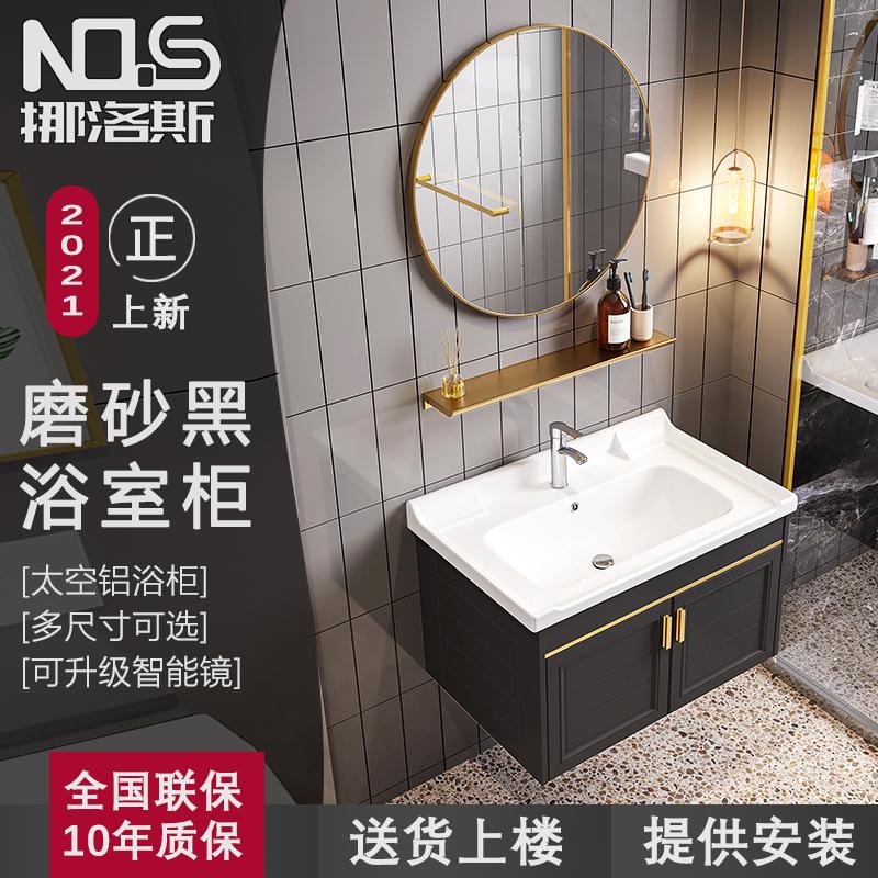 Шкафы в ванную Артикул 617916109964
