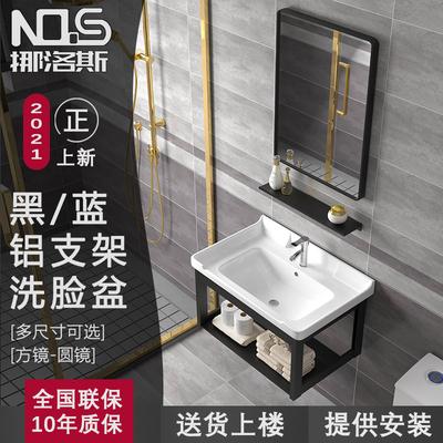 浴室挂墙式洗手盆柜组合小户型洗脸盆卫生间一体洗漱台池面盆家用