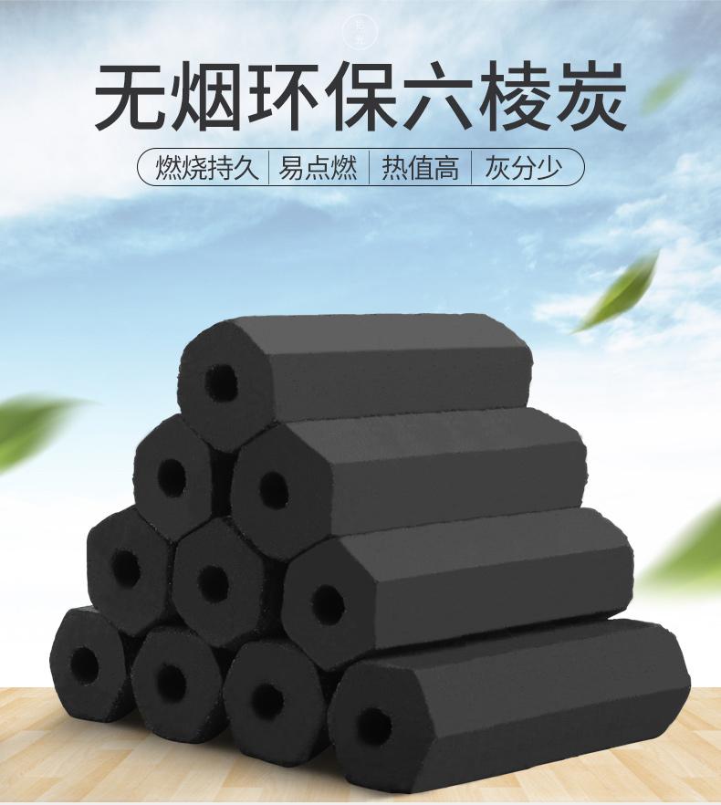 六角炭20斤装兰炭烧烤碳整箱商用整吨工厂直销机制环保炭炭块取暖