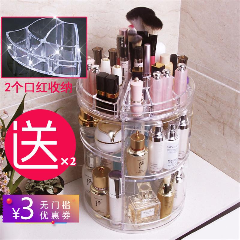 Составить статья в коробку акрил рабочий стол стеллажи прозрачный вращение составить коробка комод ванная комната разбираться пластик