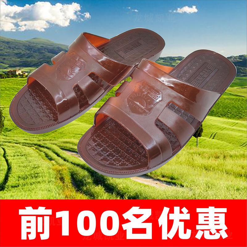 国货牛筋拖鞋 浴室洗澡男凉鞋 四季塑料耐磨软居家防臭鞋