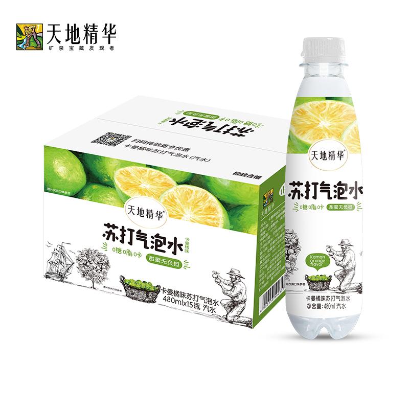11月30日最新优惠天地精华元气小宝卡曼橘味苏打汽水