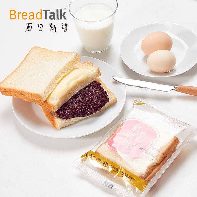 面包新语紫米面包整箱1.1kg,20元左右吃货礼物