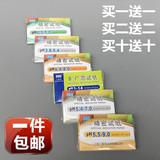 Шанхай три любовь мысль точный ph указатель уровня  0.5-5 5.5-9 3.8-5.4 5.4-7  6.4-8 80 страница