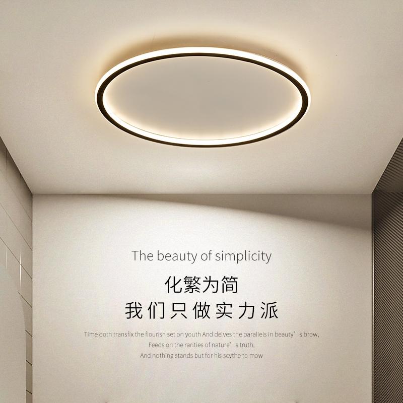 超薄简约led吸顶灯具现代北欧客厅好用吗