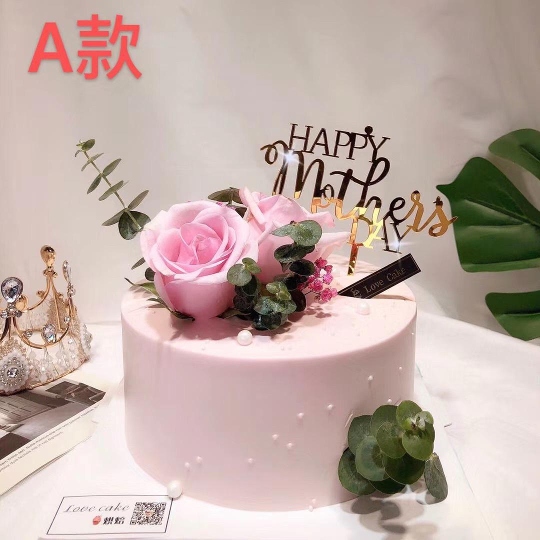 情人节玫瑰创意现做生日蛋糕订礼物同城广州深圳上海北京成都配送