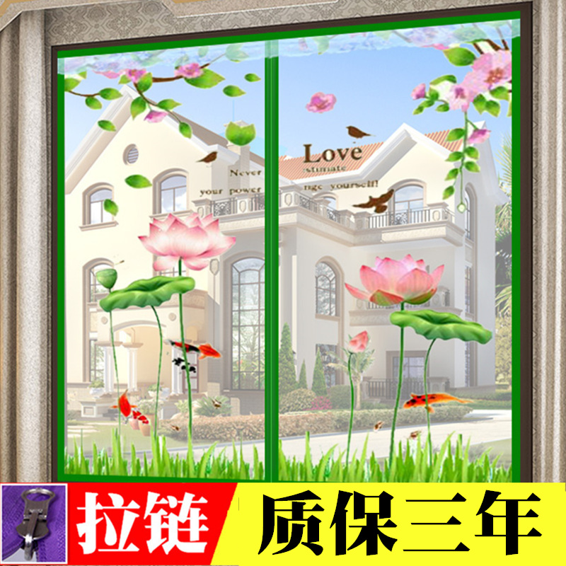 Окна и комплектующие Артикул 565190774961