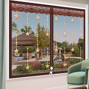 防蚊纱窗纱网自粘式 纱门家用 窗户门帘魔术贴沙窗磁性磁铁窗帘自装