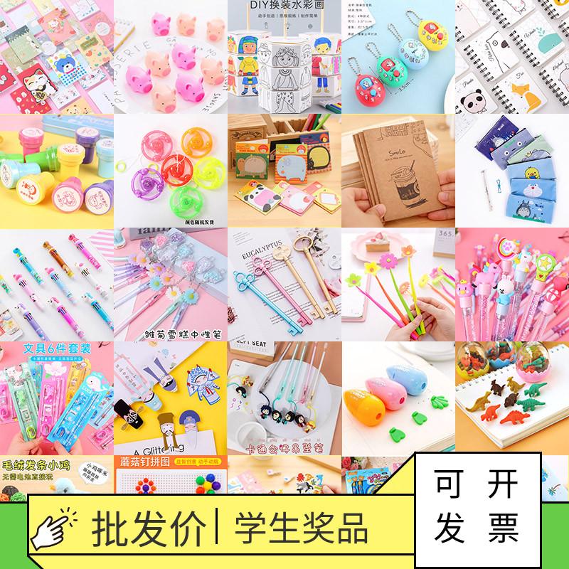 儿童奖品活动赠品小学生礼物创意奖励文具幼儿园学习实用生日礼品