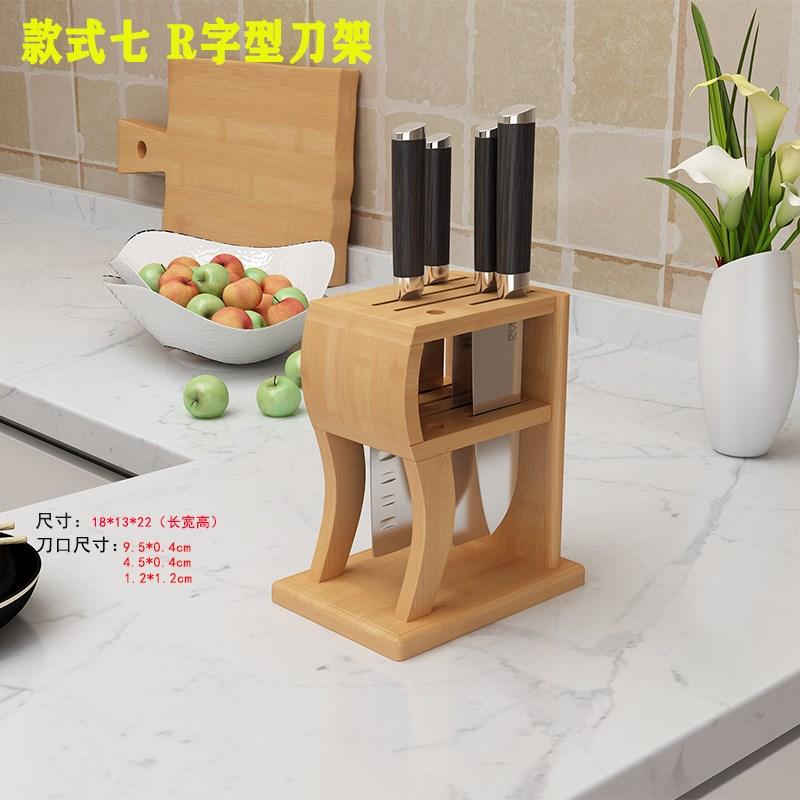 刀架刀座家用刀盒刀具竹架置物架收纳架菜刀架子厨房用品竹插刀架