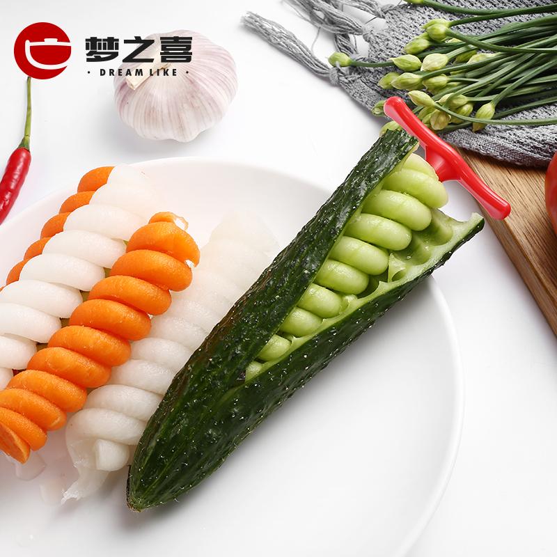 厨房创意螺旋刀具魔幻螺卷器黄瓜麻花刀具果蔬螺旋造型器刨丝雕花