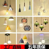 餐厅吊灯现代简约三头水晶创意饭厅北欧轻奢个性客厅卧室床头灯具