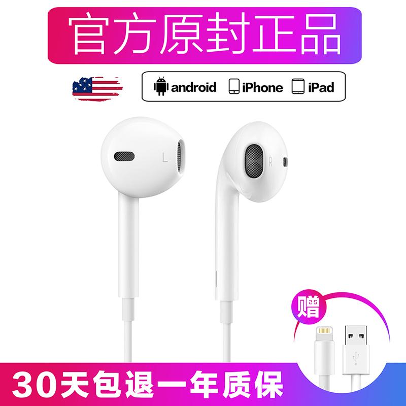 原装正品 宾博苹果耳机线iphone7/7puls 6/6sp线控8代 苹果X耳塞ipad入耳式 lightning接口耳机线控K歌通话