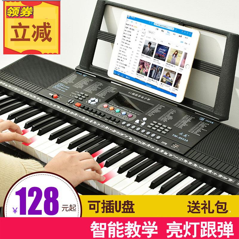 Навсегда электроэнергия в сша кум 61 связь для взрослых многофункциональный умный пианино связь обучение новичок ребенок молодой модельние начиная