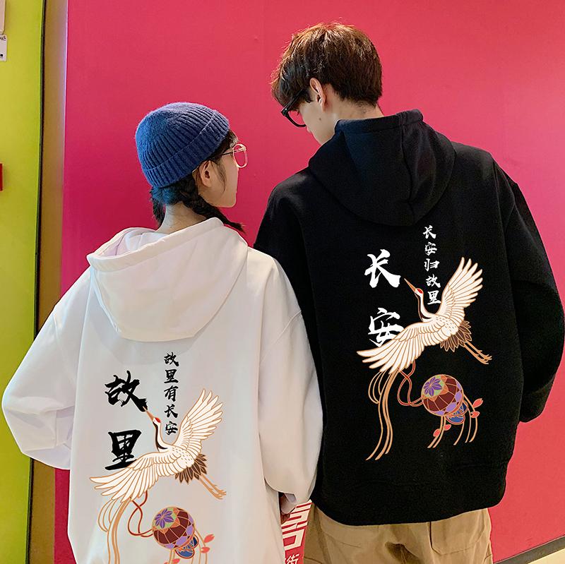 roora情侣装秋冬季版卫衣潮牌炸街气质情侣款通勤中国风外套加绒图片