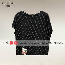 DUNNU/敦奴国内专柜正品代购2018年夏季新款女装雪纺衫DM23093612