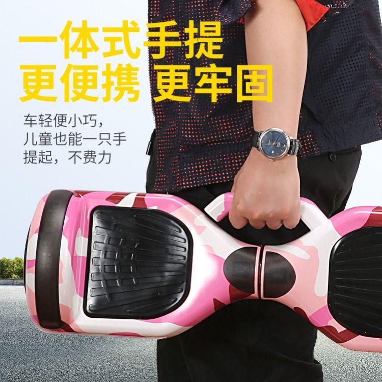 11-27新券带手扶杆电动智能平行车双轮学生儿童小孩便宜两轮成年人自平衡车