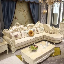 欧式布艺沙发客厅组合套装奢华小户型简欧7字真皮转角l欧美大家具图片
