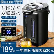 容声电热水瓶全自动保温一体烧水壶智能节能恒温开水5L大容量家用
