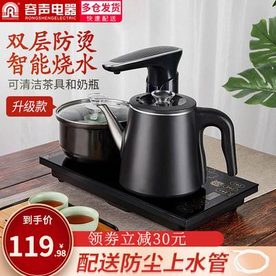 容声全自动上水电热烧水壶茶台一体家用电磁炉功夫茶具泡茶专用煮
