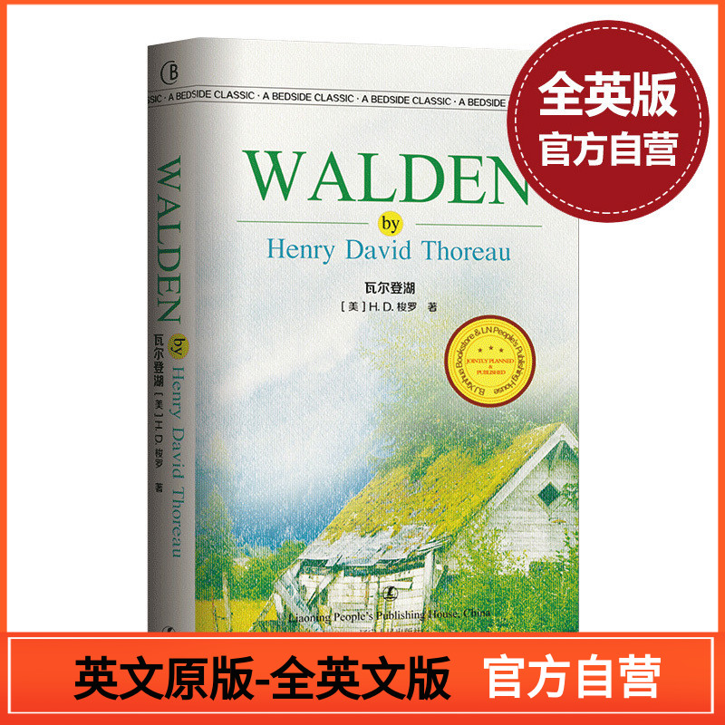 Original Walden Walden Lake H.D. Thoreau original English unabridged classic English Library famous literary novel extracurricular reading edition best-selling foreign literature masterpiece novel 618 reduced by 300-40