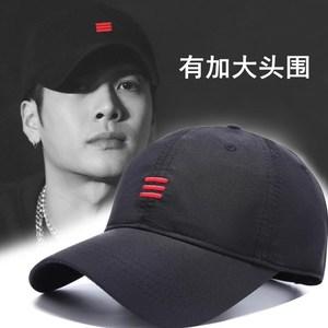 帽子男春夏百搭速干薄款大头围棒球帽潮流韩版男鸭舌帽大码遮阳帽图片