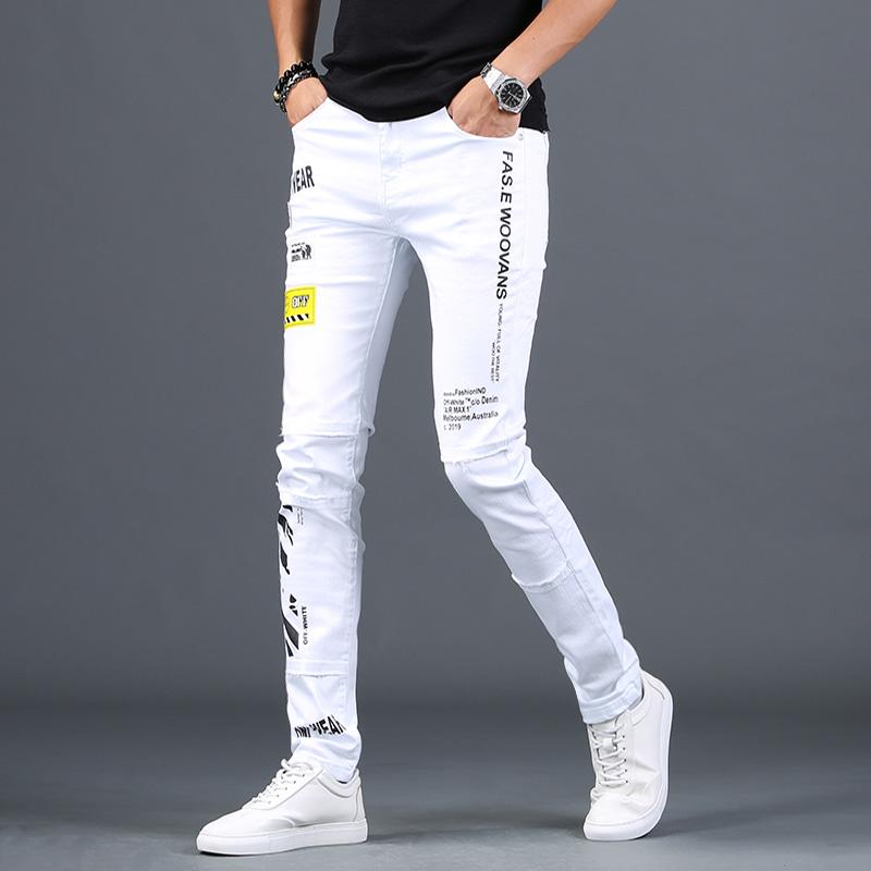 白色印花牛仔裤男潮流韩版弹力修身潮牌休闲小脚裤百搭男裤夏季薄