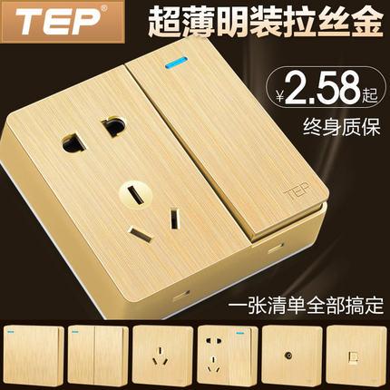 家用超薄明装开关插座明线家用86型带1一开双控五孔5墙式插座面板