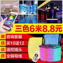 220V灯带客厅家用超亮霓虹七彩变色线灯户外防水灯条led雷士照明