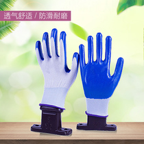 Horticultural Protective Gloves Protective gloves film gloves anti-cutting gloves horticultural Gloves